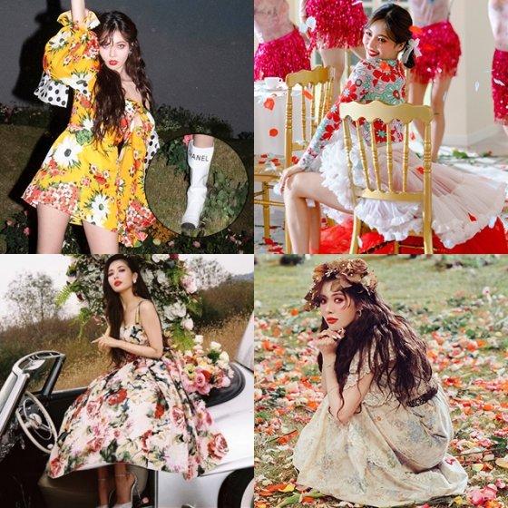 /사진=피네이션, 현아 '플라워 샤워' 뮤직비디오 캡처