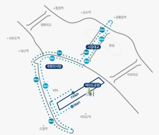 롱기스트 런 인 서울 10km 코스