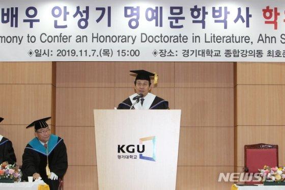 7일 경기대에서 명예문학박사학위를 받고 인사말을 하는 배우 안성기씨. (사진제공=경기대) / 사진 = 뉴시스
