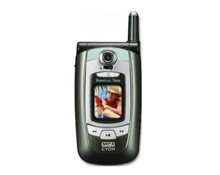LG전자의 '명함인식폰'(LG-KP3800). /사진제공=LG전자.