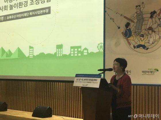 조윤영 초록우산 어린이재단 복지사업본부장이 8일 '서울 어린이 국제심포지엄'에서 주제발표를 하고 있다.