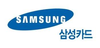 삼성카드, 3분기 당기순이익 908억원…전년比 12.5%↑
