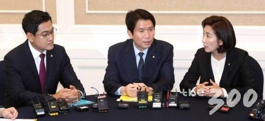 바른미래당 오신환 원내대표, 더불어민주당 이인영, 자유한국당 나경원, (왼쪽부터) / 사진=홍봉진 기자 honggga@