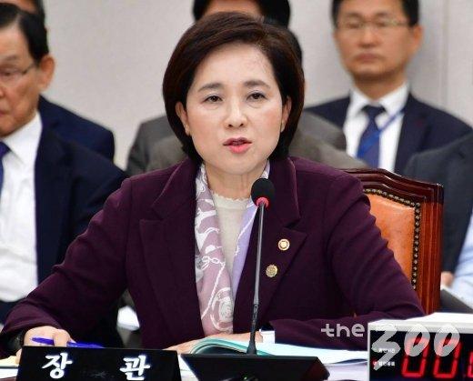 유은혜 사회부총리 겸 교육부 장관/사진=홍봉진 기자