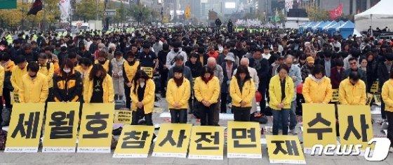 2019.11.2/뉴스1 © News1 황기선 기자