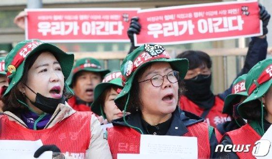 민주노총 민주일반연맹 관계자들이 9일 오전 서울 종로경찰서 앞에서 기자회견을 열고 요금수납원 과잉진압한 종로경찰서를 규탄하는 구호를 외치고 있다. 2019.11.9/뉴스1 © News1 허경 기자