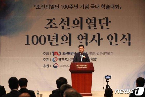 송영길 더불어민주당 의원이 지난 9월 19일 오후 서울 중구 한국프레스센터에서 열린 조선의열단 100주년 기념 국내 학술대회에서 축사를 하고 있다./사진= 뉴스1
