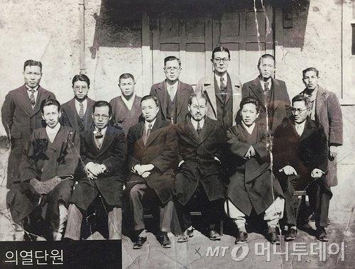 의열단원 기념사진/사진제공=의열단100주년기념사업추진위원회 자료사진