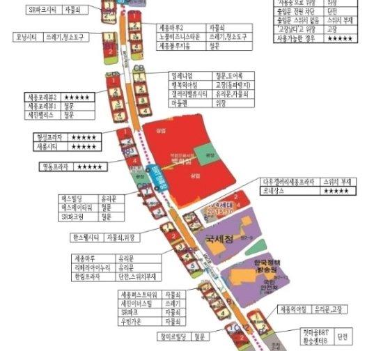 김정수씨가 만든 '장애인 화장실 지도'. 주요 번화가를 중심으로 정리했다./사진=김정수씨 블로그 '도와주세요 세종시'