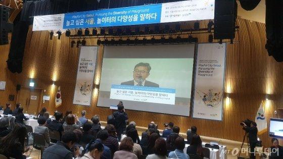 '2019 서울어린이 놀이터 국제심포지엄'에서 진희선 서울시 2부시장이 축사를 하고 있다. /사진=오세중 기자