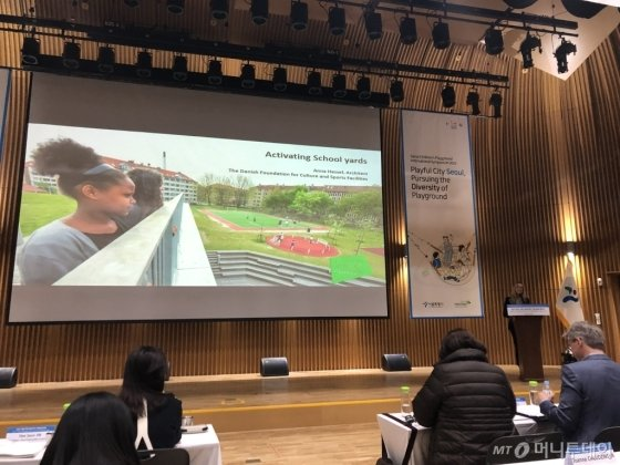 애나 하셀 덴마크 문화스포츠 시설재단 건축가는 덴마크의 운동장 혁신사업 '학교 운동장 활성화하기' 프로젝트를 발표했다./사진=조해람 기자