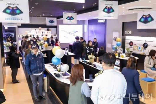 8일 중국 베이징 슈앙징 삼성 매장에서 갤럭시 폴드 출시행사가 열렸다./사진제공=삼성전자