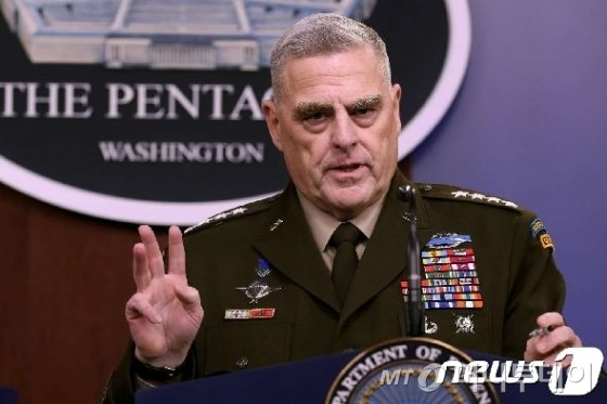 마크 밀리 미국 합동참모본부 의장/ 사진=뉴스1