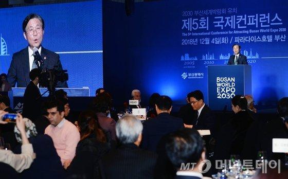 성윤모 산업통상자원부 장관이 4일 부산 해운대 파라다이스포엘에서 열린 '2030 부산엑스포를 위한 국제컨퍼런스'에서 축사를 하고 있다. (산업통상자원부 제공) 2018.12.4/사진=뉴스1