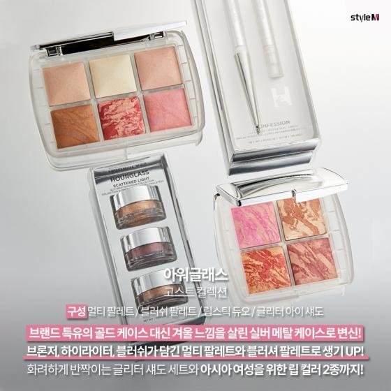 """[카드뉴스] """"더 화려해졌다""""…2019 홀리데이 컬렉션 6"""