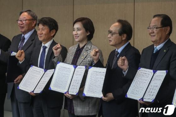 [사진] 기념촬영하는 유은혜 교육부 장관