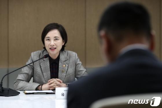 [사진] 발언하는 유은혜 장관