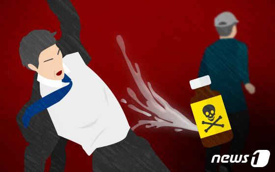 中남성, 유치원 침입해 액체 테러…어린이 등 50여명 부상