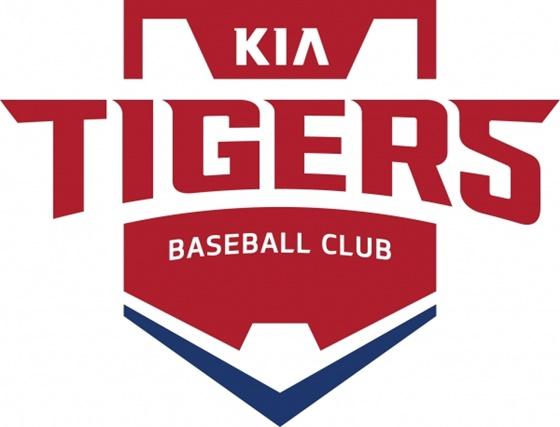 KIA 선수들과 함께 하는 야구교실, 참가신청 13일부터