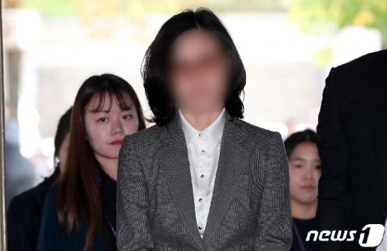 법원, 정경심 추가기소 사건 '적시처리 중요사건' 지정