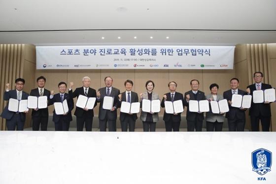 KFA, 교육부와 스포츠 분야 진로교육 활성화 업무협약