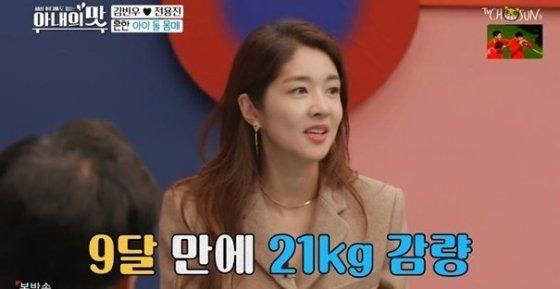 /사진=TV조선 예능프로그램 '아내의 맛' 캡처