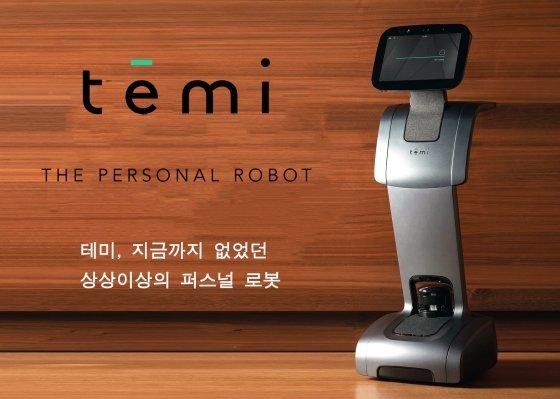 """휴림로봇, AI 로봇 테미 초도물량 완판 """"내년 2000대 판매 계획"""""""