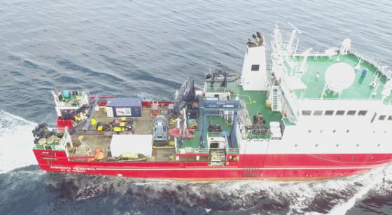 스페인 말라가 해협에서 심해 채광 중인 채굴선/사진='파란 덩어리' 프로젝트 공식 홈페이지