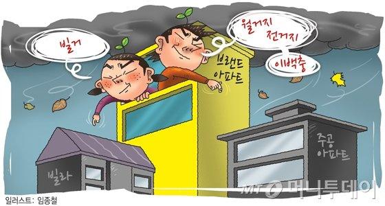 """""""이백충·월거지""""……초등학교 교실에 퍼진 '혐오'"""