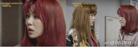 /사진=tvN 드라마 '응답하라1988' 캡처