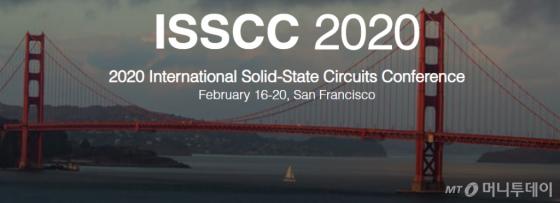 /사진=ISSCC 공식홈페이지.