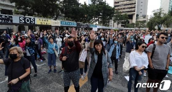 [사진] 홍콩 시민들 '5개 요구사항 수용 촉구'