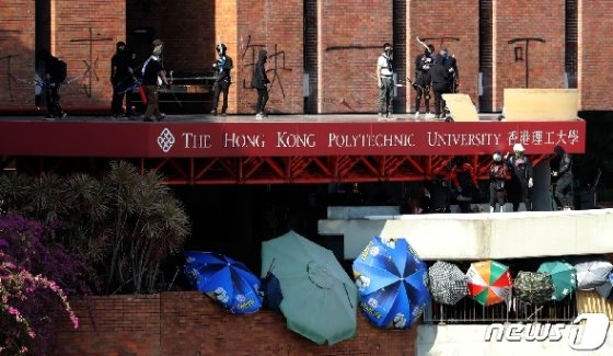 16일 오전 홍콩 이공계대학에서 학생들이 활을 들고 경계를 서고 있다. 2019.11.16/뉴스1 © News1 이재명 기자