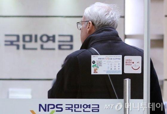 """국민연금 20년 부었더니 """"매달 꼬박꼬박 92만원"""""""
