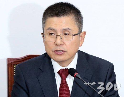 황교안 한국당 대표가 17일 오후 서울 여의도 국회에서 열린 북핵외교안보특위-국가안보위 연석회의에서 발언하고 있다. / 사진=홍봉진 기자 honggga@