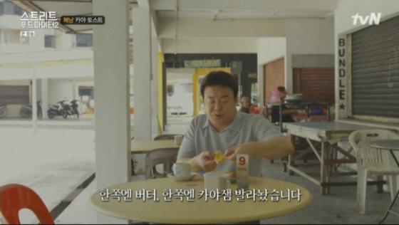 /사진=tvN 예능프로그램 스트리트 푸드파이터 2 캡처