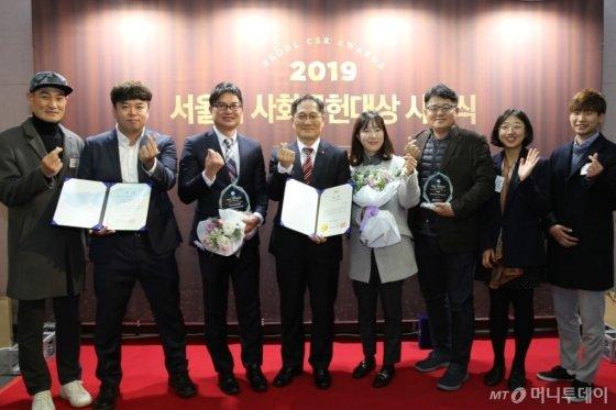 (주)한화가 서울시 사회공헌대상을 수상했다./사진=(주)한화