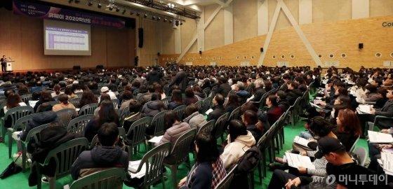 17일 오후 서울 동대문구 한국외국어대학교 오바마홀에서 열린 유웨이 2020 정시 가채점 입시 전략 설명회에서 참가자들이 배치 참고표를 살피고 있다./사진=김창현 기자