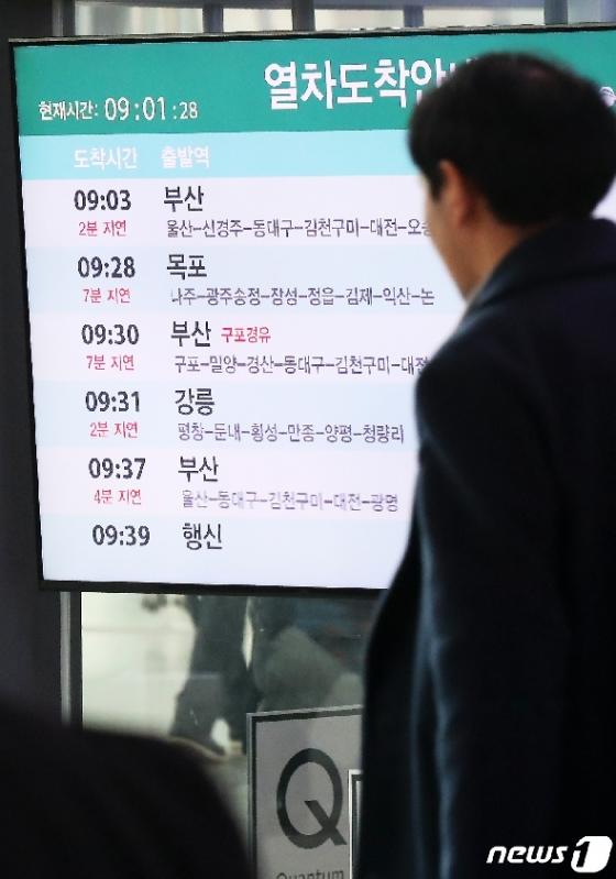 [사진] 철도노조, 20일 무기한 총파업 돌입