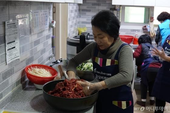 차프렌즈, 성남시 지적장애인 대상 봉사활동
