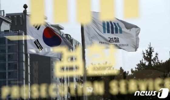 [사진] 조국 전 장관 2차 조사 앞둔 검찰
