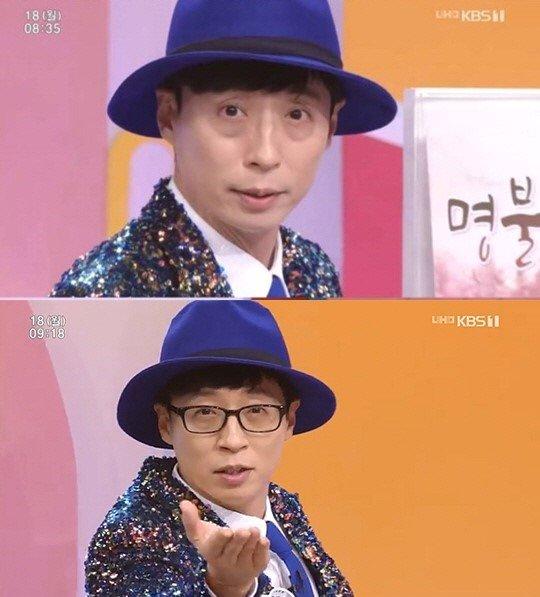 18일 KBS '아침마당'에 출연한 유산슬/사진=뉴시스