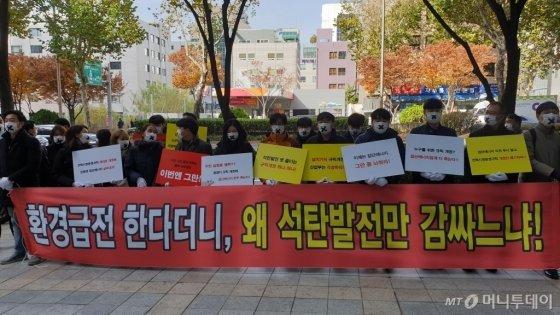 민간발전사업자들이 18일 서울 삼성동에 위치한 한국발전공기업 협력본부 인근에서 정부의 전력시장 규칙 개정안에 대해 전면 재검토를 요구하는 집회를 열고 있다./사진=한국집단에너지협회