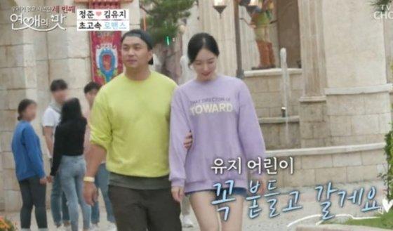 정준(40)과 김유지(27)./사진=TV조선