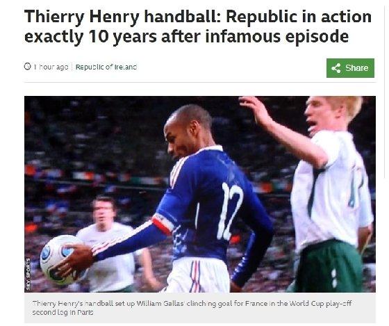 BBC 홈페이지 캡처.