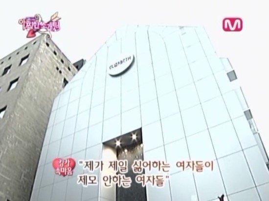 Mnet 악행전│① '악마의 편집'부터 불공정 계약까지