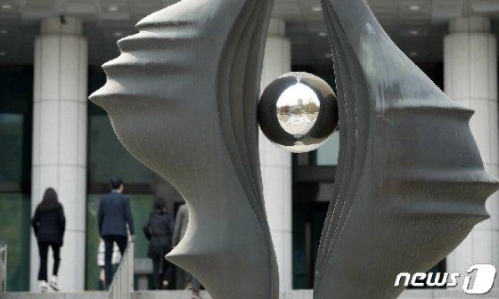 서울 서초동 대검찰청에 설치된 조형물 '서 있는 눈'. 2019.11.6/뉴스1 © News1 안은나 기자
