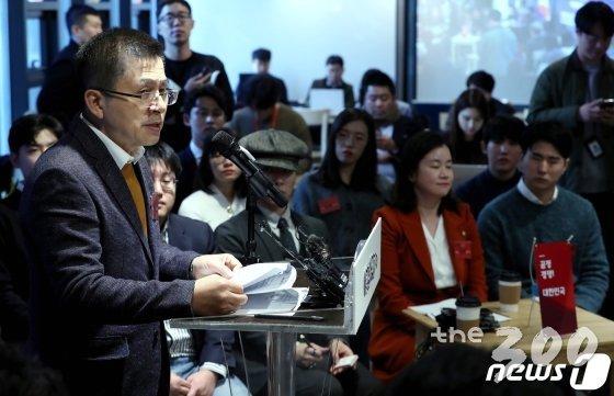 황교안 자유한국당 대표(왼쪽)가 19일 오후 서울 홍대 한 카페에서 '청년×(곱하기) 비전+(더하기)' 자유한국당 청년정책비전을 발표하고 있다.  /사진=뉴스1
