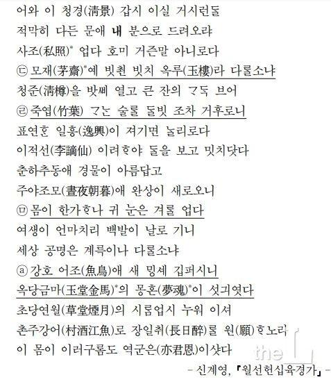 [팩트체크]수능국어 25번 틀린 강의한 '1타강사'…손해배상청구는?