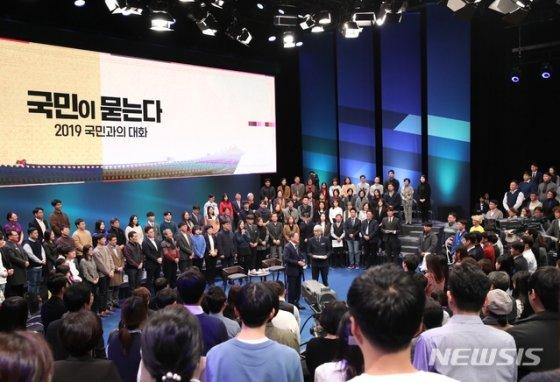 [서울=뉴시스]배훈식 기자 = 문재인 대통령이 19일 오후 서울 MBC 미디어센터에서 열린 '국민이 묻는다, 2019 국민과의 대화'에 참석해 인사말을 하고 있다. 2019.11.19.   dahora83@newsis.com